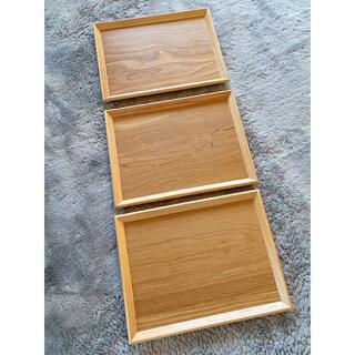 ムジルシリョウヒン(MUJI (無印良品))の無印良品*木製トレー /3枚セット(テーブル用品)