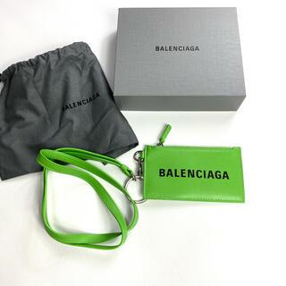 バレンシアガ(Balenciaga)のBALENCIAGA バレンシアガ コインケース カードホルダー グリーン(コインケース/小銭入れ)