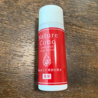 ナリスアップコスメティックス(ナリスアップコスメティックス)のネイチャーコンク クリアローション 20ml(化粧水/ローション)
