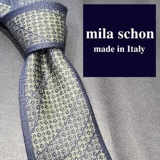 ミラショーン(mila schon)のミラショーン ネクタイ ブランド チェック 紺 緑 総柄 メンズ シルク(ネクタイ)