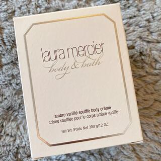 ローラメルシエ(laura mercier)のローラメルシエ ボディクリーム アンバーバニラ 新品未開封300g(ボディクリーム)