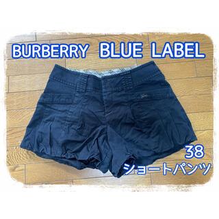 バーバリーブルーレーベル(BURBERRY BLUE LABEL)の★BURBERRY★BLUE LABEL★レディースゴルフウェア★ショートパンツ(ショートパンツ)