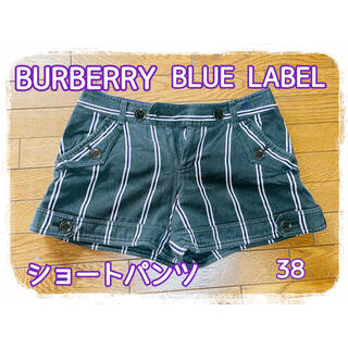 バーバリーブルーレーベル(BURBERRY BLUE LABEL)の★BURBERRY★BLUE LABEL★ショートパンツ★グレー★38★(ショートパンツ)