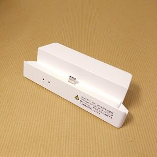 ファーウェイ(HUAWEI)のSpeed Wi-Fi NEXT W05 専用クレードル HWD36PUU(その他)