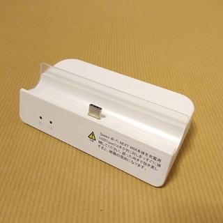 ファーウェイ(HUAWEI)のSpeed Wi-Fi NEXT W04 専用クレードル HWD35PUU(その他)