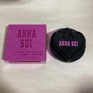 アナスイ(ANNA SUI)のアナスイ スイブラック アイカラー 301(アイシャドウ)