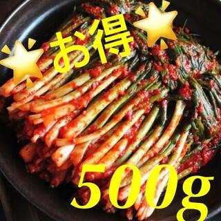 韓国 ネギキムチ500g(野菜)