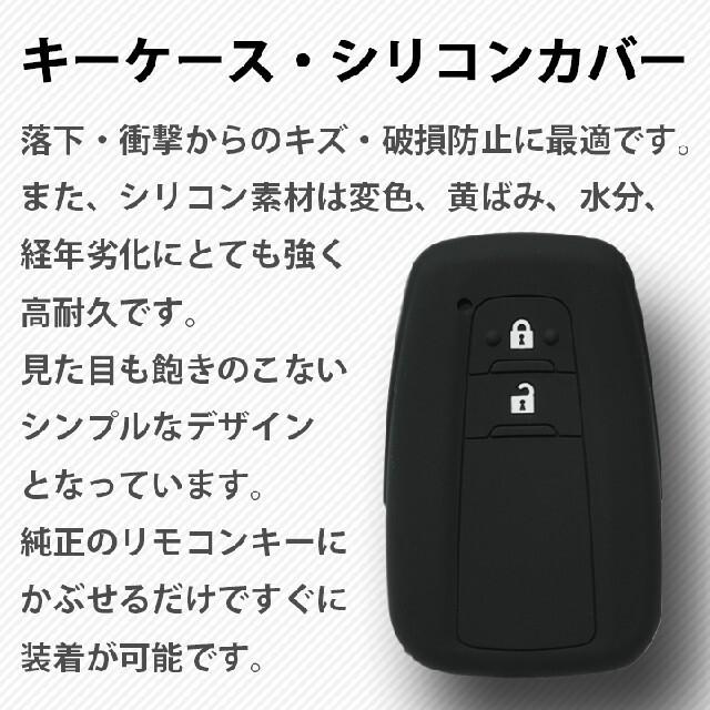 トヨタ(トヨタ)の工場直売 トヨタ スマートキーケース ブラック プリウス クラウン C-HR 自動車/バイクの自動車(車外アクセサリ)の商品写真