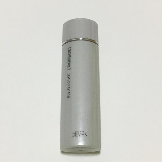 ドクターデヴィアス(ドクターデヴィアス)の残量多 ドクターデヴィアス  プラチナローション AHA18 Ⅱ 化粧水サンプル コスメ/美容のスキンケア/基礎化粧品(化粧水/ローション)の商品写真