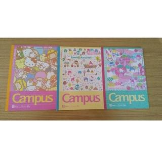 コクヨ - Campus サンリオA罫ノート 3冊