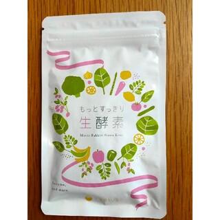 ☆新品☆ FABIUS もっとすっきり生酵素 1袋