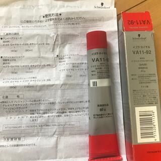 シュワルツコフ(Schwarzkopf)のシュワルツコフ  カラー剤 イゴラロイヤル VA11-92(カラーリング剤)
