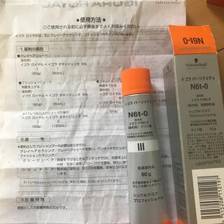 シュワルツコフ(Schwarzkopf)のシュワルツコフ カラー剤 イゴラパーソナリティ N6t-0(カラーリング剤)