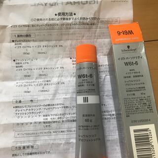 シュワルツコフ(Schwarzkopf)のシュワルツコフ カラー剤 イゴラパーソナリティ W6t-6(カラーリング剤)