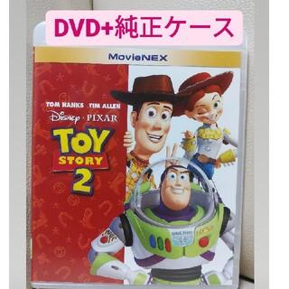 トイストーリー(トイ・ストーリー)のトイストーリー2 DVD(キッズ/ファミリー)