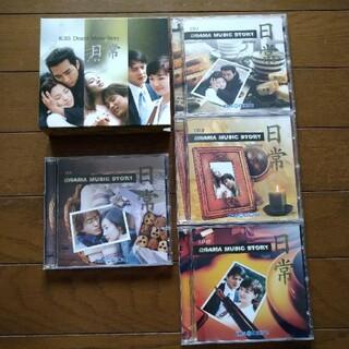 KBSドラマOST CD3枚+VCD1枚 「日常」 コンピレーション・アルバム(K-POP/アジア)