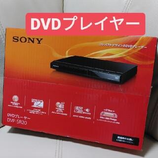 ソニー(SONY)のSONY DVDプレイヤー(DVDプレーヤー)