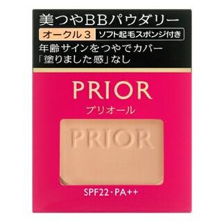 プリオール(PRIOR)のプリオール 美つやBBパウダリー オークル3(ファンデーション)