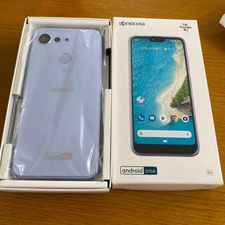 Android One - Android One S6 ラベンダーブルー