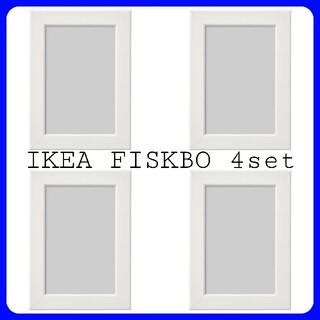イケア(IKEA)のIKEA FISKBO フィスクボー ホワイト 4枚セット まとめ売り(フォトフレーム)