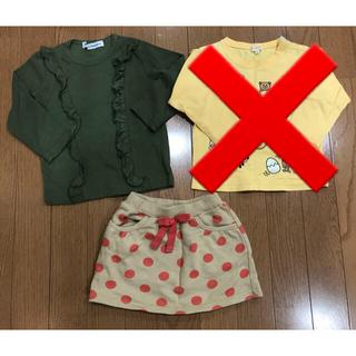 ブランシェス(Branshes)の長袖 Tシャツ スカート 90 女の子 まとめ売り(スカート)
