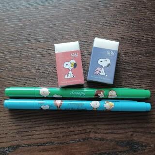 スヌーピー(SNOOPY)のスヌーピー ペン&消しゴム(消しゴム/修正テープ)