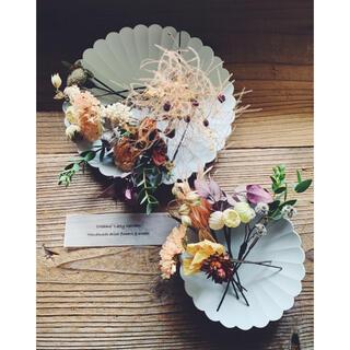 39 Dreird flowers ヘッドドレス ハニーコーラル(ヘッドドレス/ドレス)