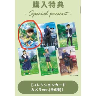 ショウガクカン(小学館)の【名探偵コナン】コレクションカード カメラver(カード)
