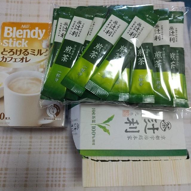 AGF(エイージーエフ)のブレンディスティック とろけるミルクカフェオレ10本、辻利煎茶30本 食品/飲料/酒の飲料(コーヒー)の商品写真