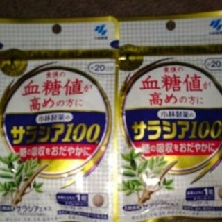 コバヤシセイヤク(小林製薬)の小林製薬 サラシア100 ・20日分×2個(ダイエット食品)