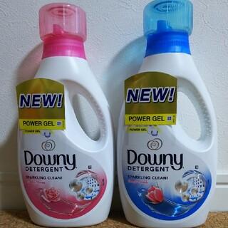 ダウニー  パワージェル  液体洗剤 900g 2本セット ブルー&ピンク(洗剤/柔軟剤)