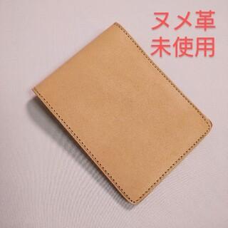 ムジルシリョウヒン(MUJI (無印良品))の無印良品ヌメ革メモケース A7サイズ用お札ケース 財布 マネークリップ(名刺入れ/定期入れ)