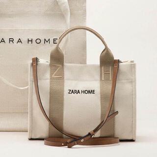 ザラホーム(ZARA HOME)のザラホーム トートバッグ ホワイト 新品未使用(トートバッグ)