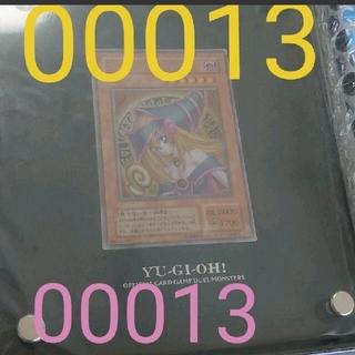 00013番 未開封 ステンレス ガール♡(シングルカード)