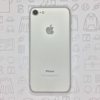アイフォーン(iPhone)の【B】iPhone 7/32GB/355338086659997(スマートフォン本体)