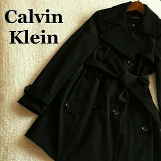 カルバンクライン(Calvin Klein)の美品❗️カルバンクライン❇ハーフ トレンチコート【 ギャルソン ボッシュ 系】(トレンチコート)