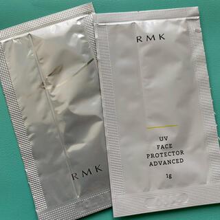 RMK - RMK サンプル カラーファンデーション01 UVフェイスプロテクター