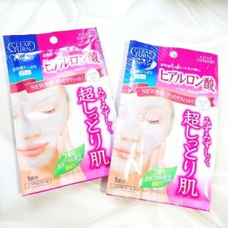 クリアターン ホワイトマスク ヒアルロン酸(パック/フェイスマスク)