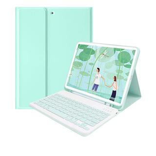 iPad キーボード ケース 10.9インチ/11インチ グリーン(iPadケース)