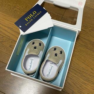 ポロラルフローレン(POLO RALPH LAUREN)の新品 未使用 ラルフローレン ベビー シューズ 靴 プレゼント ギフト 11cm(スリッポン)