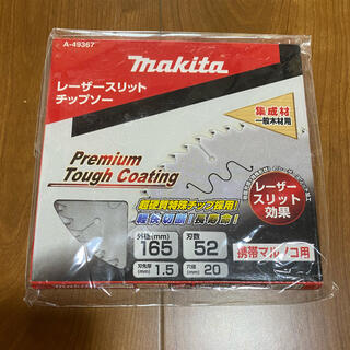 マキタ(Makita)のマキタ Makita レーザースリット チップソー 165 52 1.5 20(その他)