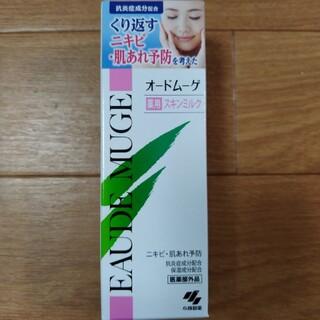 小林製薬 - オードムーゲ スキンミルク 100g