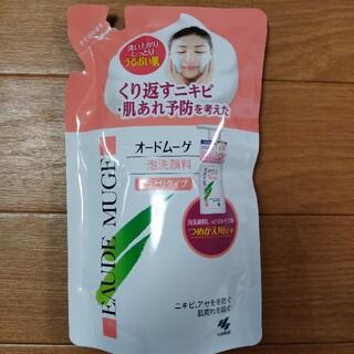 小林製薬 - オードムーゲ 泡洗顔料M 130ml