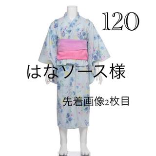 メゾピアノ(mezzo piano)のメゾピアノ 花柄ストライプ 浴衣 120(甚平/浴衣)