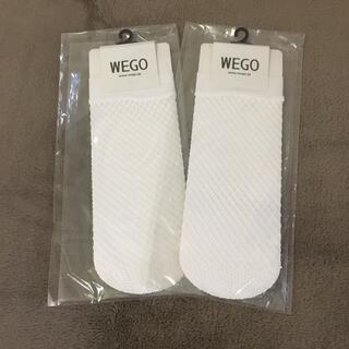 ウィゴー(WEGO)のWEGO 白 網靴下 2点セット(ソックス)