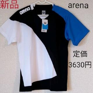 アリーナ(arena)のアリーナ 新品 Tシャツ メンズ S 半袖 160 Tシャツ黒  青 男の子 白(Tシャツ/カットソー(半袖/袖なし))