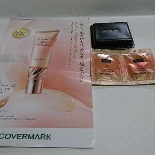 COVERMARK - 値下【新品】☆カバーマークフローレス フィット☆パフ☆スキンブライトクリームCC