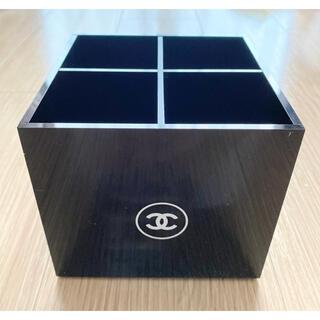 シャネル(CHANEL)のCHANEL シャネル ノベルティ メイクボックス ブラシスタンド 収納(小物入れ)