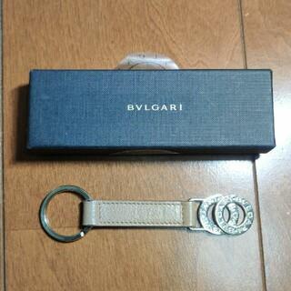 ブルガリ(BVLGARI)のキーホルダー(箱有り)(キーホルダー)
