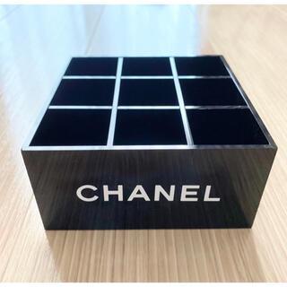 シャネル(CHANEL)のCHANEL シャネル ノベルティ リップスタンド 口紅 マニキュア 収納(メイクボックス)